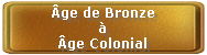 Bouton bronze colonial.png